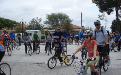 Ποδηλατόβολτα 2014